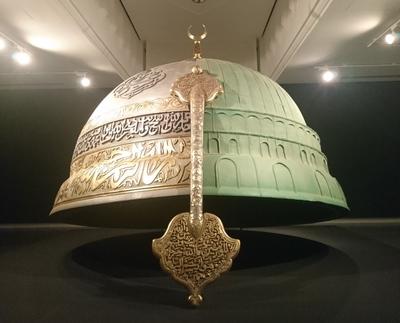 Gharem's Hemisphere, on view at Sharjah Art Museum in Sharjah