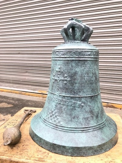 Save the Whitechapel Bell Foundry and Public Inquiry: closing statement