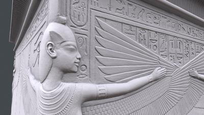 Tutankhamun 2022